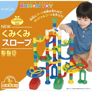 おすすめ知育玩具!