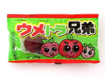 日本製かと思い込んでたら違った物を報告し合うトピ