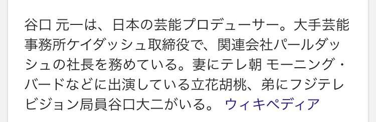 稲垣吾郎・草なぎ剛・香取慎吾の72時間特番で