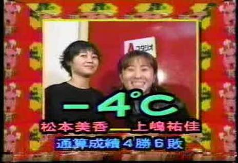 岡田圭右の妻・祐佳、現場スタッフの評判 冷ややかな目線も?
