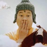 [実況・感想]  過保護のカホコ#10