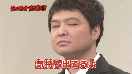永野芽郁が「リコーダー舐め」への嫌悪感を激白!川栄李奈もドン引き「あれ結構唾液が…」
