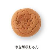 広島県のおすすめ教えてください!
