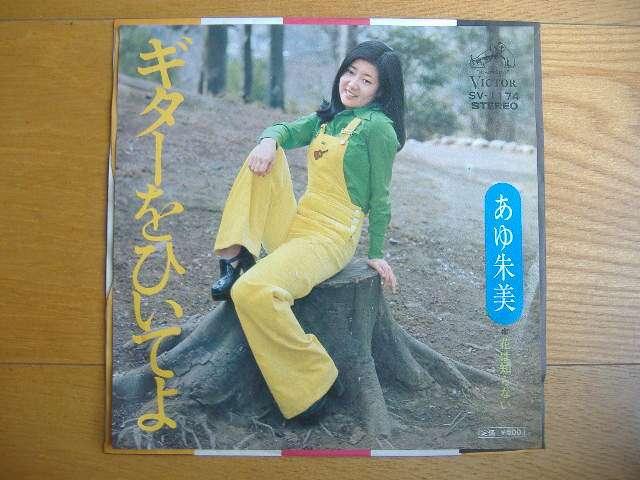 戸田恵子「これが最後」還暦ライブ それでも「65歳はあるかな」