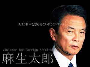 麻生太郎氏「武装難民来たら射殺か」朝鮮半島有事対応