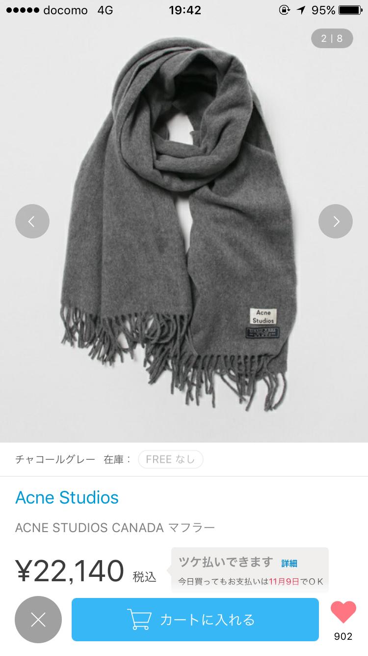 秋のストール&スカーフ