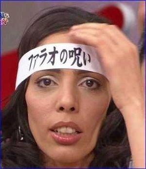 フィフィ 辻希美をSNS上で攻撃する女性たちの傾向に持論を展開