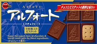 「ガーナチョコレート」に9年ぶり新商品 焦がしミルクの「ガーナローストミルク」