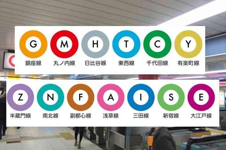 LDH JAPAN、新会社設立を発表