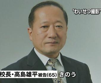 奈良県・天理市長、風俗店利用を謝罪 公務出張中「合法だが…」