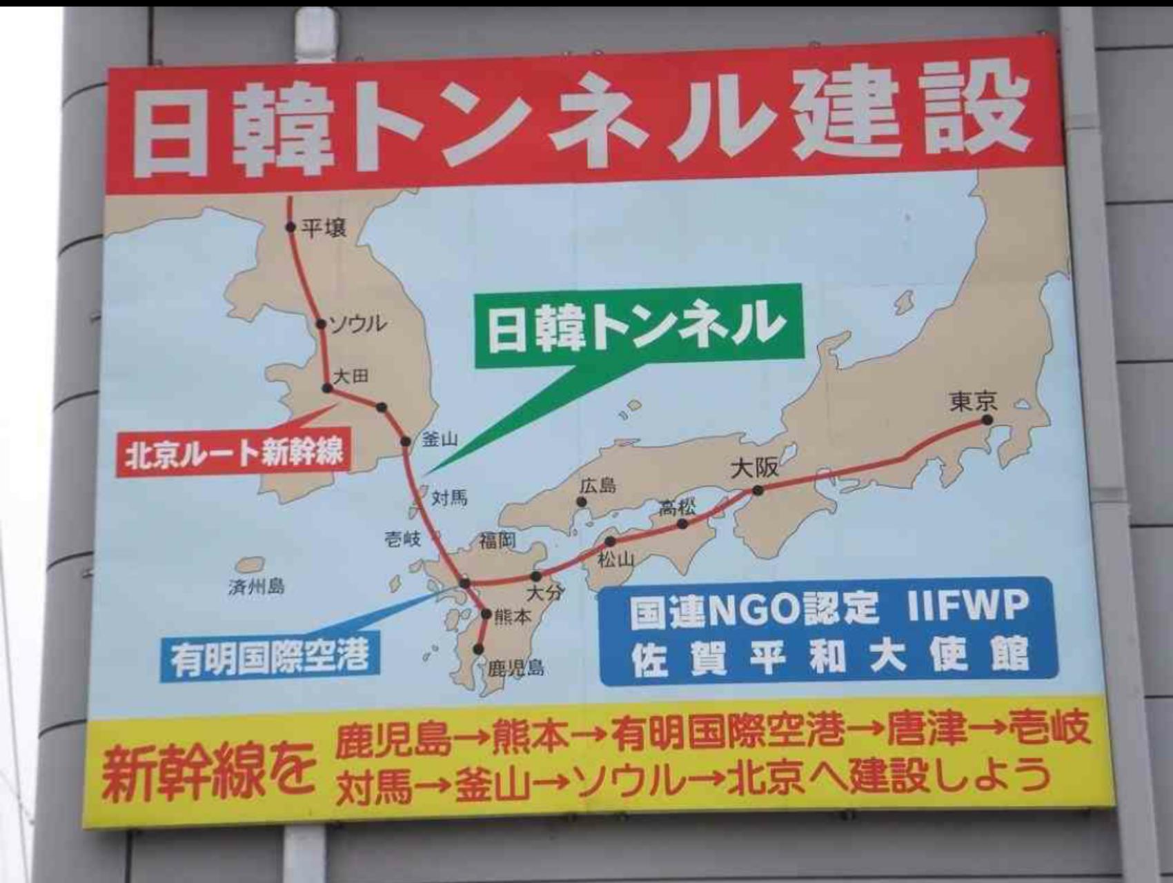 平昌五輪地図問題、日本復活も残る火種 竹島「Dokdo」日本海「EastSea」表記はそのまま