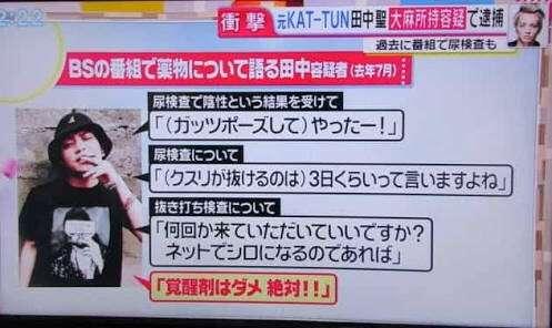 """田中聖がツイッター""""通常運転""""開始を宣言「ちょこちょこ普通に」"""