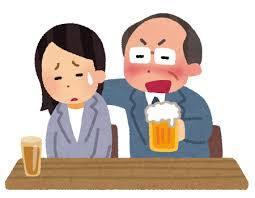 会社の飲み会、何を話しますか?