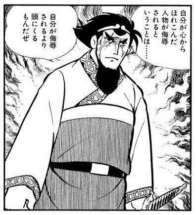【雑談トピ】スギちゃんみたいに喋る秋【Part16】