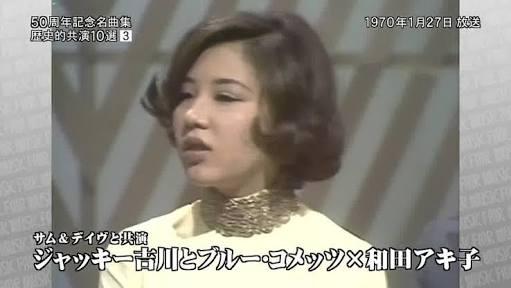 和田アキ子、美人すぎる姪2人との3ショットを公開「キレイすぎる」と話題に