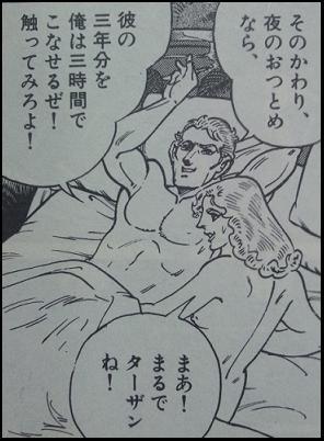 【下ネタ注意/フィクション限定】何それ?ってなった性描写
