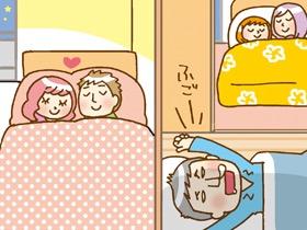 産後寝室別になった方