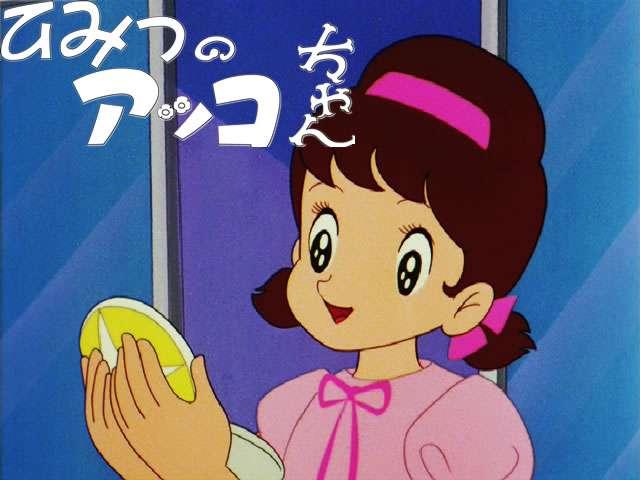 ザ・女の子アニメ画像を貼るトピ
