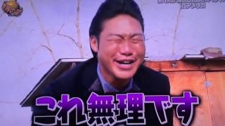 """インスタ発で今度は""""編み込み眉毛"""""""