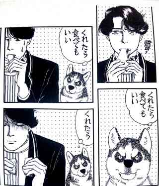 「動物のお医者さん」好きな人。