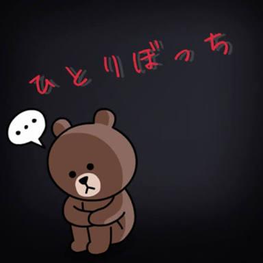 人間関係の断捨離→友達いなくなりませんか?