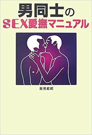 オススメの短編小説