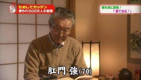 竹下景子の息子・関口アナム