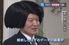 旦那、彼氏が薄毛に悩んでる人