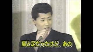 新庄剛志、「今夜くらべてみました」で整形を告白へ 注文方法はまさかの「お任せ」