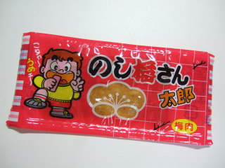 子供のとき好きだった駄菓子