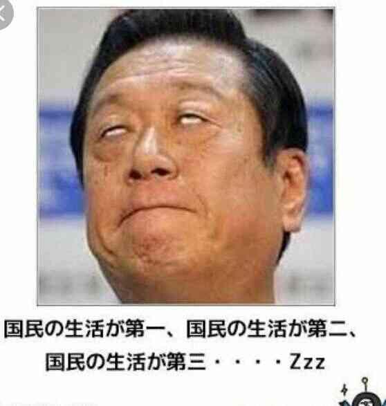 民進党、辻元清美議員「私は行きません」希望の党不参加明言