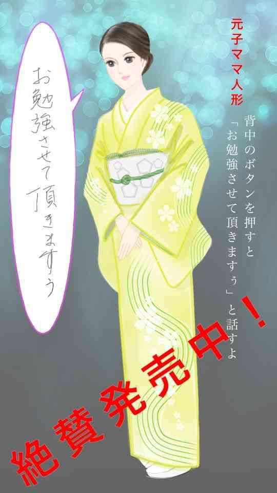 [実況・感想]  黒革の手帖 #7