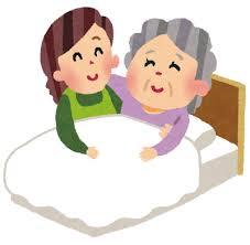 親を介護しながら伴侶と出会い、結婚できましたか?