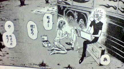 【画像】マンガのきゅんとするシーン