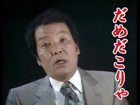 【実況・感想】ウツボカズラの夢♯6