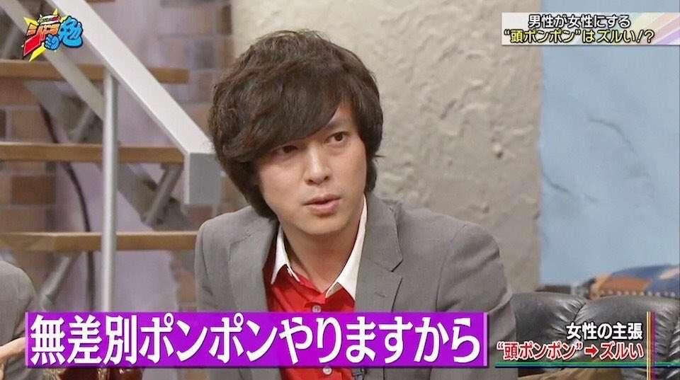 関ジャニ∞ 丸山隆平大好きな人集まれ!