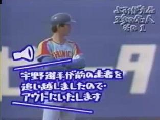 プロ野球選手の好きなエピソード