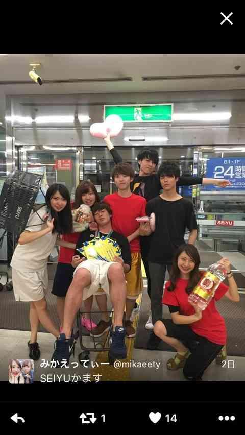 田村淳、青学受験発表し大学前で撮影 釣り部からの勧誘コメントも