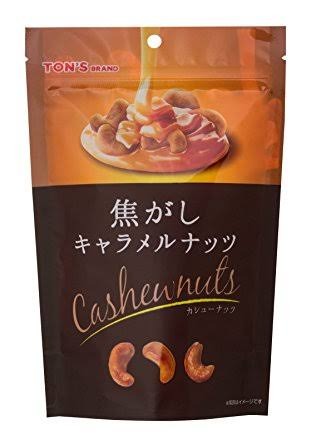 オススメのナッツ菓子(・ω・)ノ