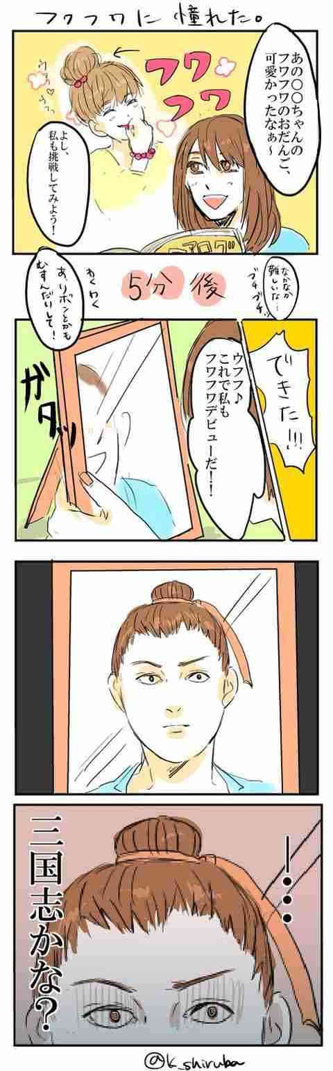 ヘアアレンジしにくい髪質の方〜