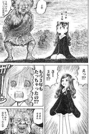 原形とどめてねえってレベルじゃねえぞ! 漫☆画太郎が「星の王子さま」を漫画化したら、王子が全裸でおのを振り回す謎展開