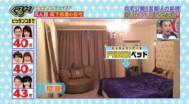森下悠里がニッポン放送「金曜ブラボー。」で妊娠を発表!仕事は「ギリギリまで続けていく」