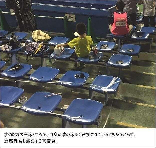 神宮球場の自由席を占拠する迷惑集団、その悪質な実態!警備員は黙認で放置
