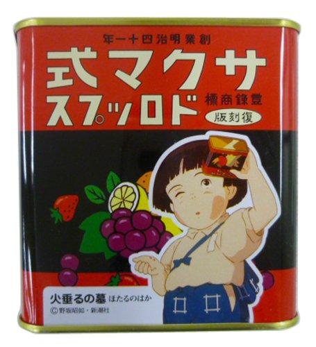 【ジャム】秋冬の保存食【漬物】