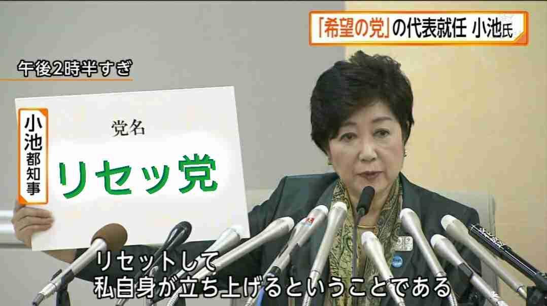 安倍首相が「NEWS23」に生出演、司会者のイヤホンから「早くモリカケ!」というスタッフの指示が漏れ聞こえる