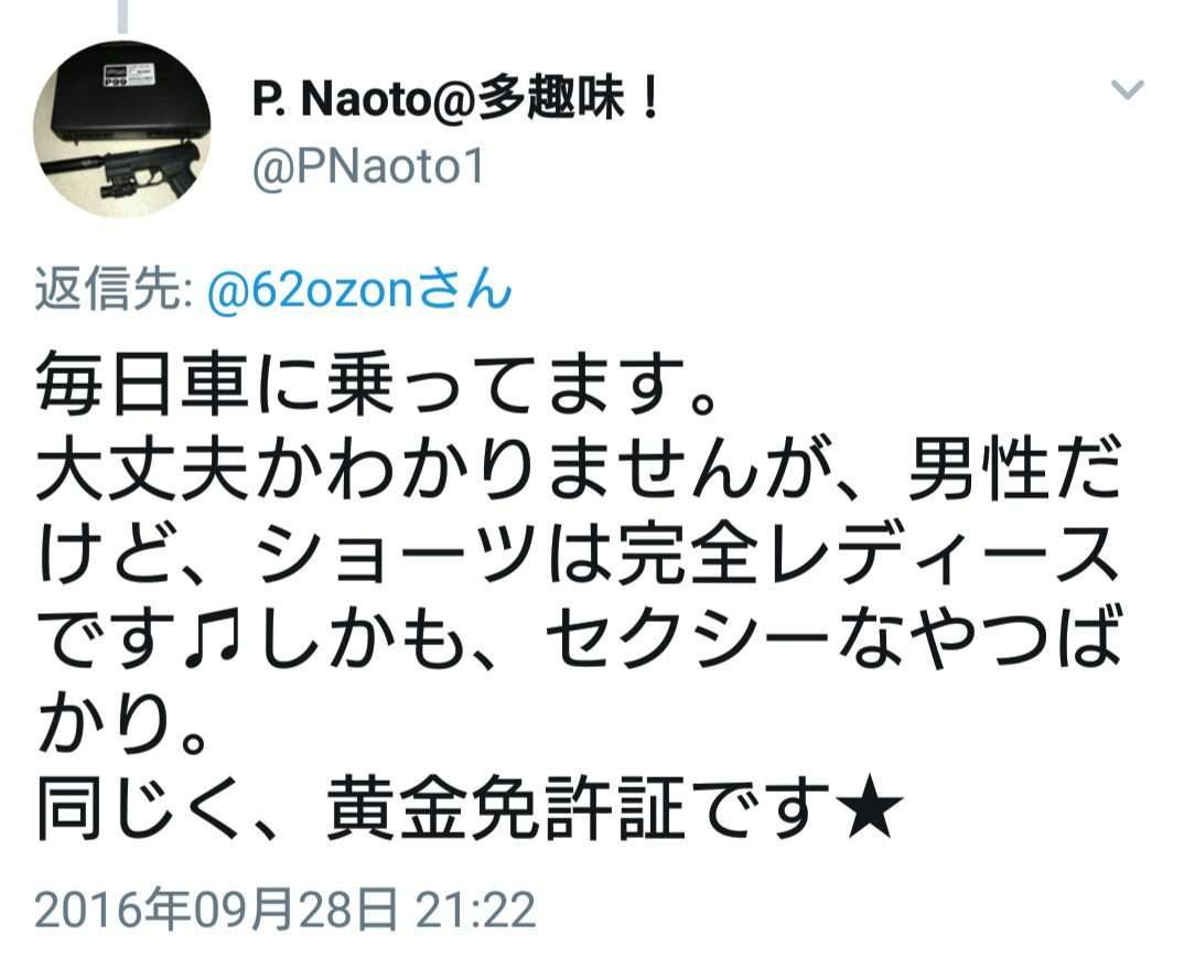 "子猫に粘着テープ…""虐待""動画投稿、逮捕"
