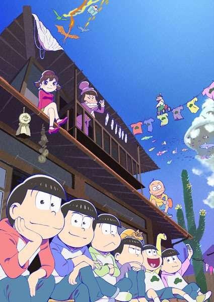 観たい秋アニメは?