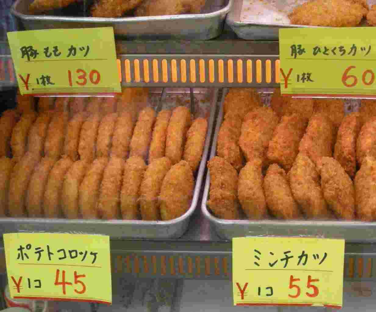 お肉屋さんでお肉買いますか?