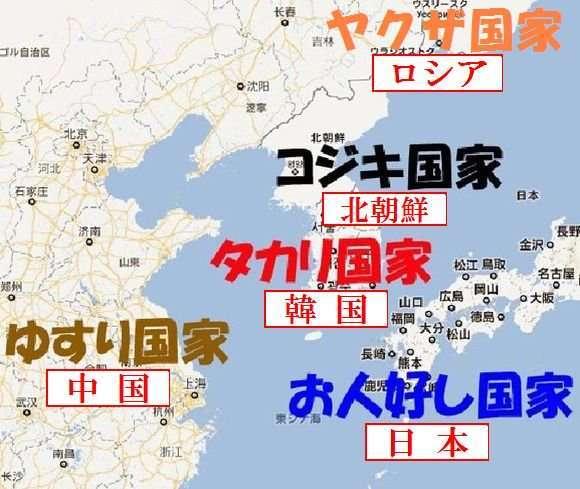 「中国・韓国人にレンタカー貸さないで」警察官の要請で物議・・・沖縄・宮古島