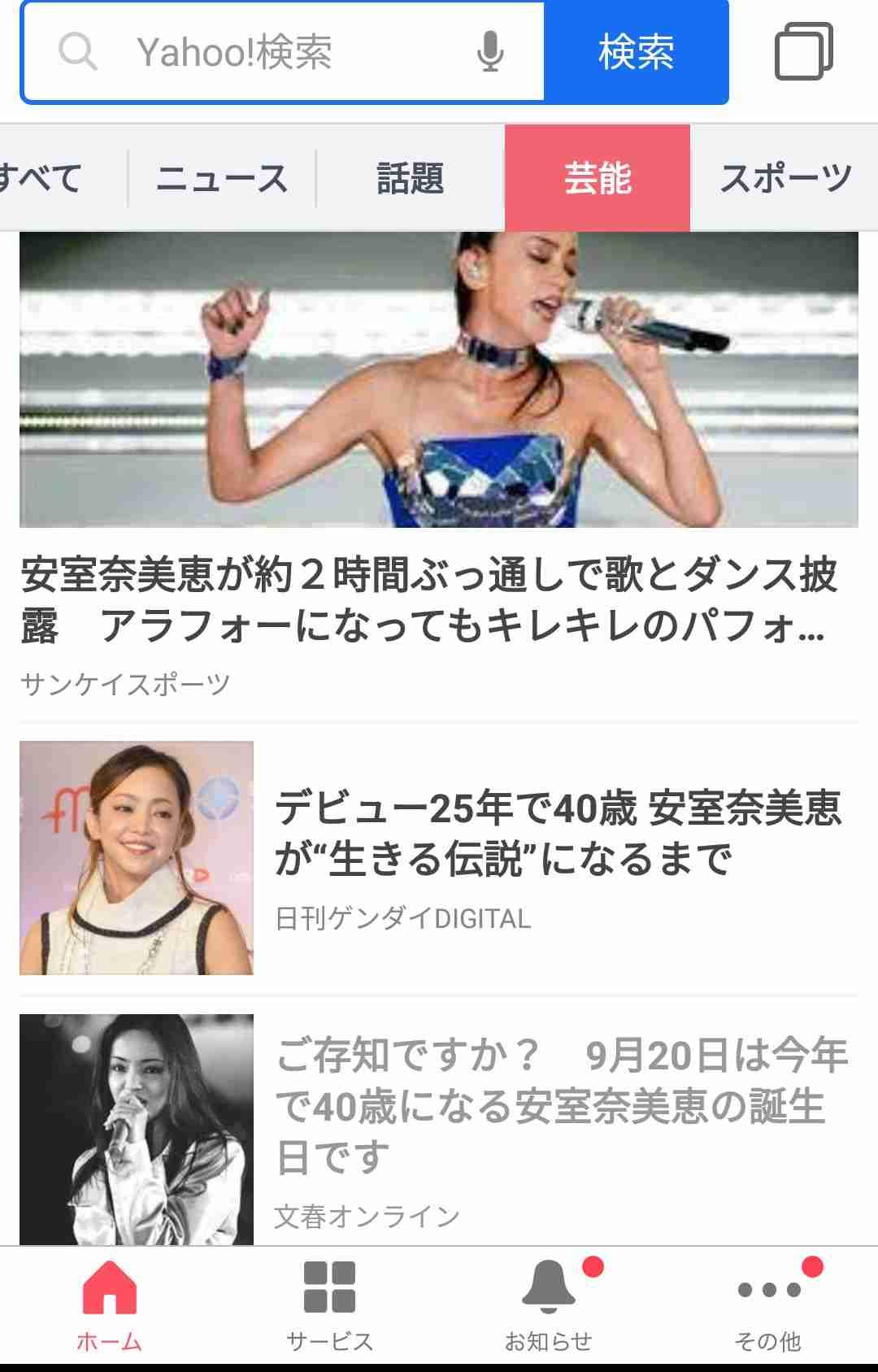 """デビュー25年で40歳 安室奈美恵""""生きる伝説""""になるまで"""